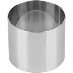 Кондитерское кольцо, нерж.сталь  D=7, H=6см