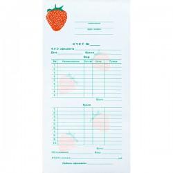 Бланк счета двухслойный Клубника «Бар, кухня»; самокопир.; H=7, L=200, B=100мм; разноцветн.
