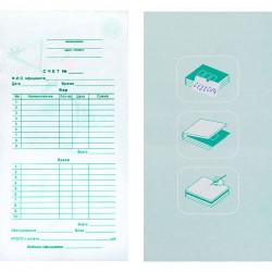 Бланк счета двухслойный Коктейль «Бар, кухня»; самокопир.; H=8, L=200, B=100мм; разноцветн.