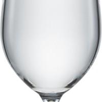 Бокал для вина «Банкет»; 253мл; D=69, H=138мм;
